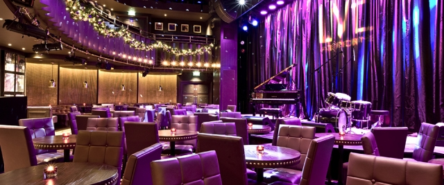 hippodrome casino london weddings